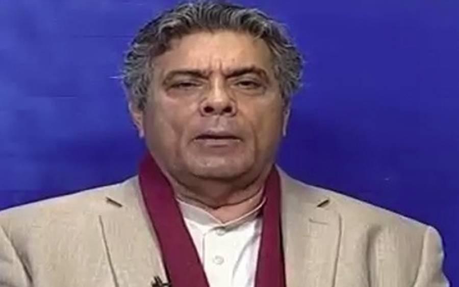 پیپلز پارٹی نے ملک کو پہنچنے والے نقصان سے کہیں کم وائٹ پیپر جاری کیا ، حفیظ اللہ نیازی کا دعویٰ