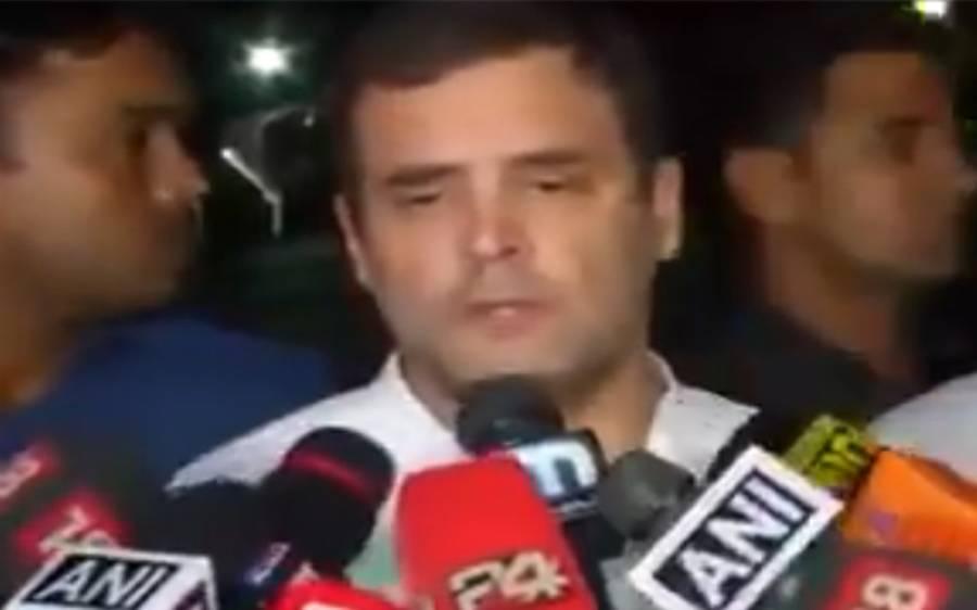 'اپنی آنکھوں سے دیکھنا چاہتا ہوں' راہول گاندھی نے کشمیر جانے کا اعلان کردیا لیکن۔۔۔ بھارت سے بڑی خبر آگئی