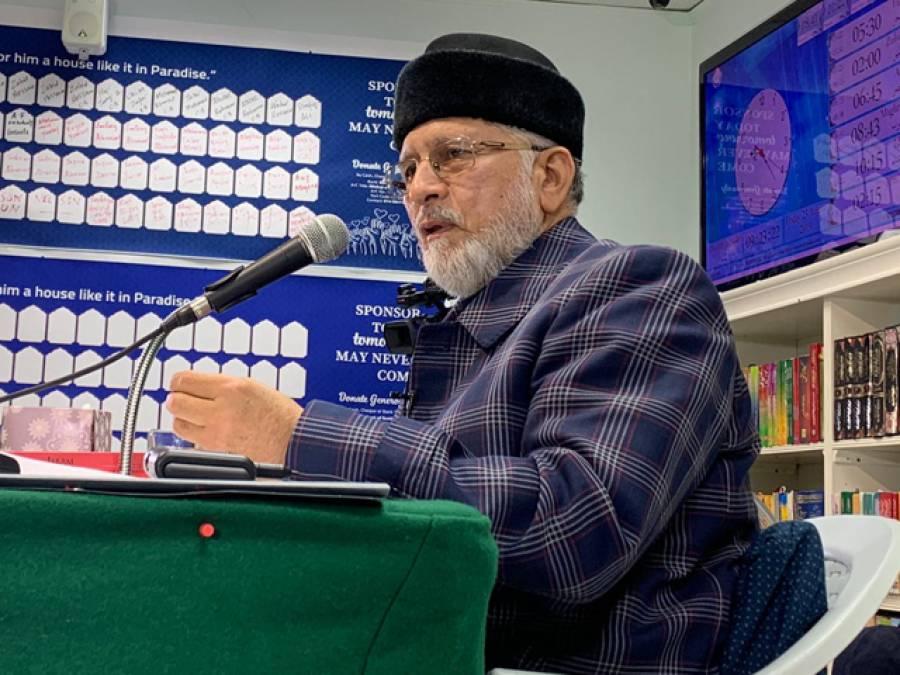 پاکستانی عوام قدرتی ٹیلنٹ سے مالا مال،امت مسلمہ تفرقہ بازی سے باہر نکل آئے تو زوال کمال میں بدل جائے گا:ڈاکٹر طاہر القادری