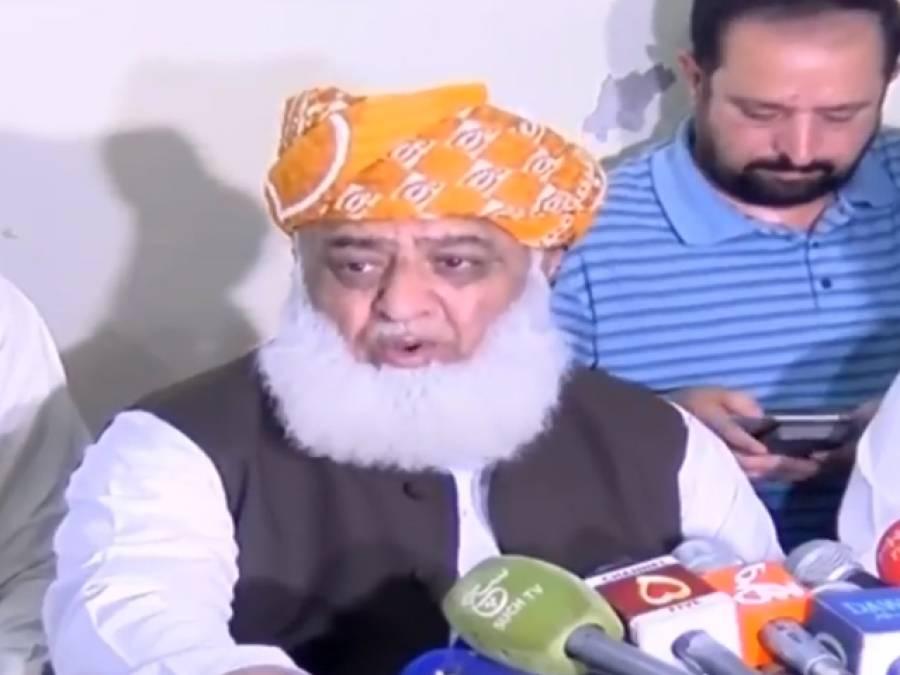 ٹرمپ جس ثالثی کی بات کر رہاہے وہ مقبوضہ نہیں آزاد کشمیر کی بات ہے:مولانا فضل الرحمان