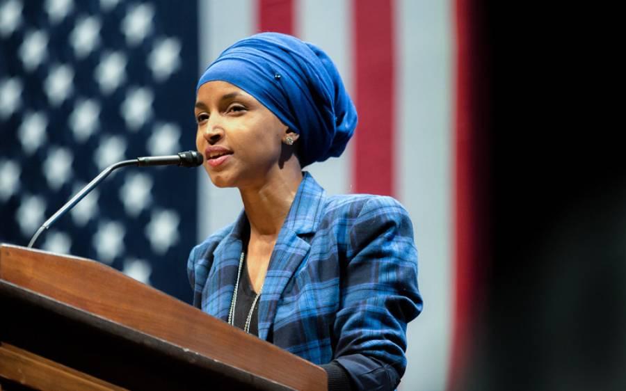 امریکی کانگریس کی مسلمان رکن کو دھمکی آمیز خط لکھنے والا پکڑا گیا