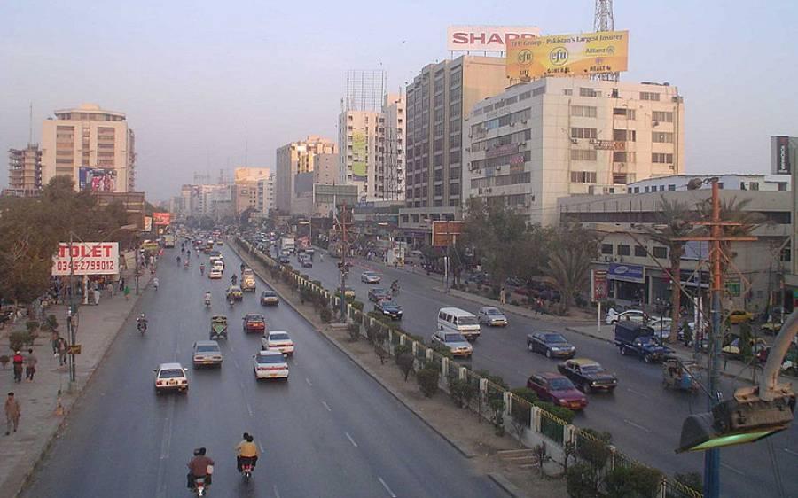 کراچی میں دہشتگردی کا منصوبہ ناکام ،موٹر سائیکل میں نصب بم ناکارہ بنا دیا گیا