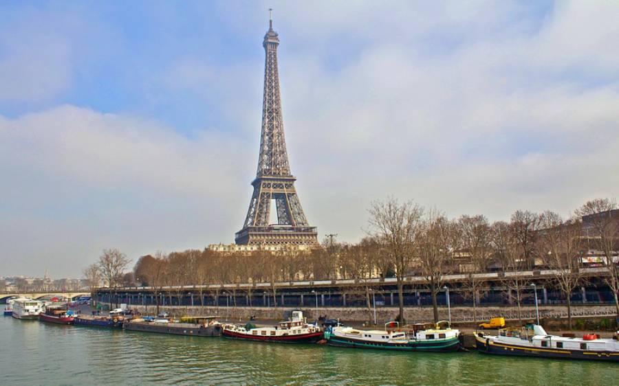 فرانس میں اسلام مخالف جماعت پر 75 ہزار یورو جرمانہ، رہنماﺅں کو 6 ماہ قید