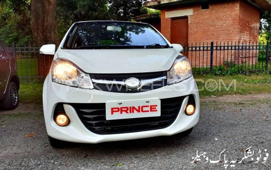 روڈ پرنس نے گاڑیوں کی مارکیٹ میں تہلکہ مچانے کی تیاری کر لی، نئی گاڑی کب فروخت کیلئے پیش کی جائے گی اور اس کی خصوصیات کیا ہیں؟ پاکستانیوں کیلئے شاندار خوشخبری آ گئی
