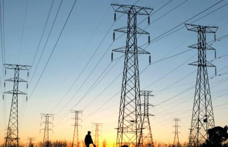 مسلم لیگ (ن) کی خاتون ایم پی اے کیخلاف بجلی چوری کا مقدمہ درج، کتنے لاکھ روپے کی بجلی چوری کی؟ حیران کن دعویٰ سامنے آ گیا