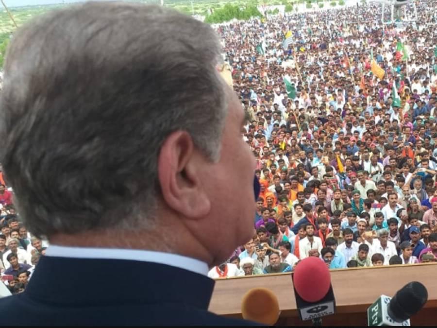 'مودی نے مقبوضہ کشمیر میں مساجد ویران کردیں،پاکستان میں مندر آباد ہیں:شاہ محمود قریشی