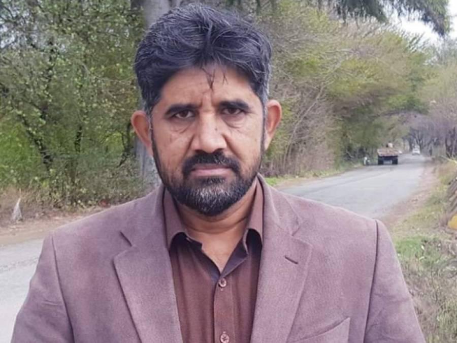 مقتول صحافی مرزا وسیم بیگ کی نماز جنازہ کے بعد آبائی قبرستان میں تدفین ،سیاسی و سماجی رہنماؤں سمیت ہزاروں افراد کی شرکت