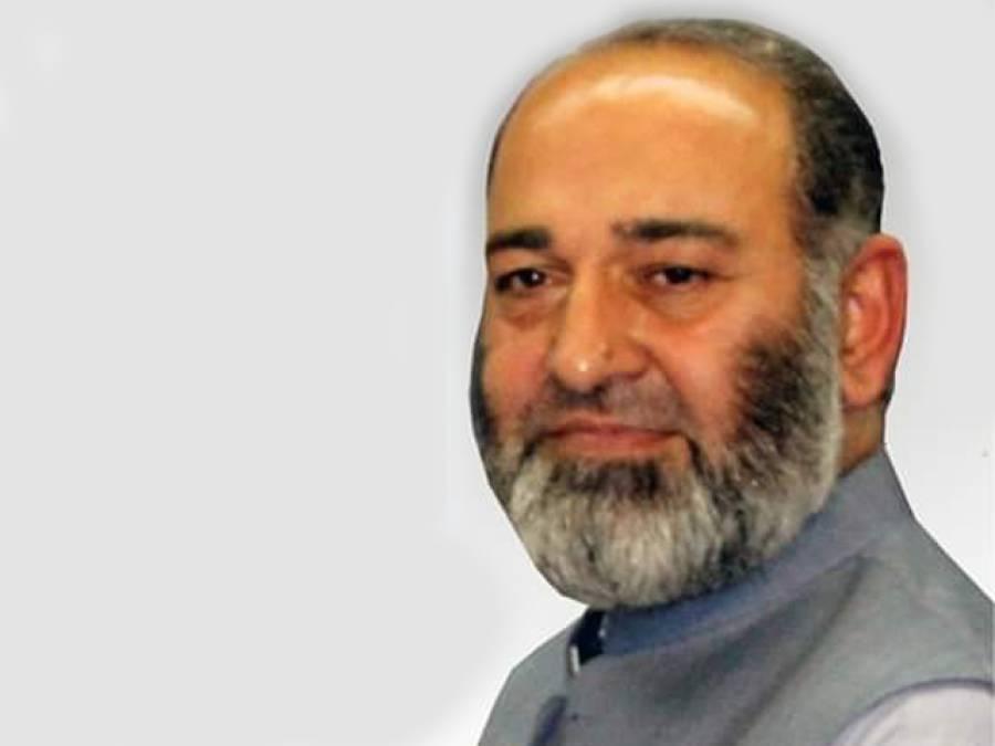 وزیر اعظم عمران خان پر اختیارات کے غلط استعمال کا الزام لگ گیا