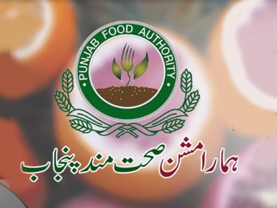 پنجاب فوڈ اتھارٹی کا گھی،مکھن اور پنیربنانیوالی کمپنیوں کو نوٹس جاری