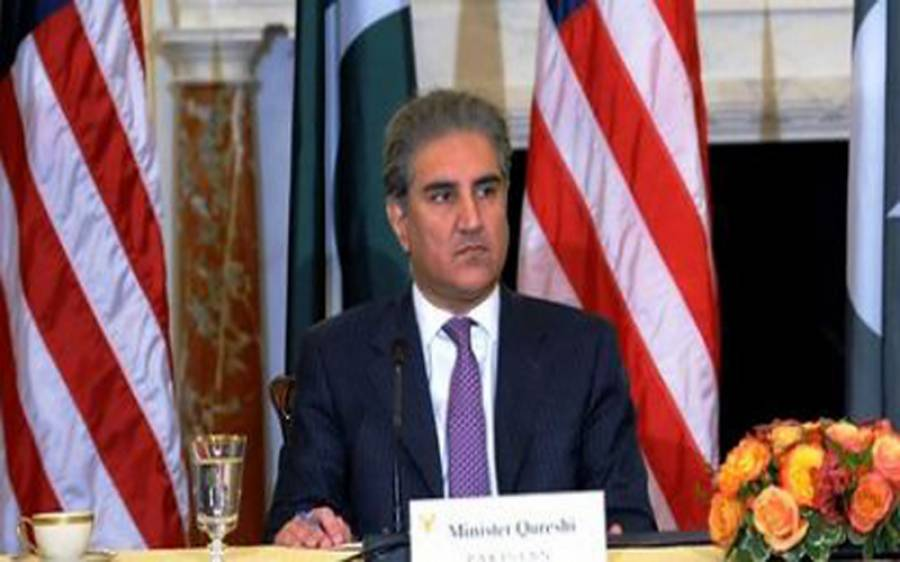 کشمیر میں جاری انسانی بحران نے دنیا کی توجہ حاصل کرلی ہے ،وزیر خارجہ شاہ محمود قریشی کا ٹوئٹ