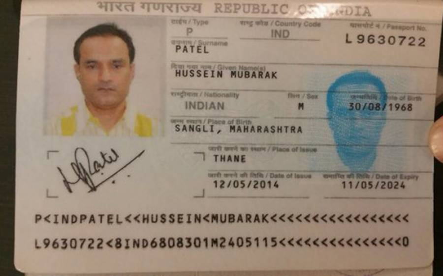 کلبھوشن یادیو قونصلر رسائی، بھارت نے ملاقات کے بعد نہایت حیران کن رد عمل جاری کر دیا