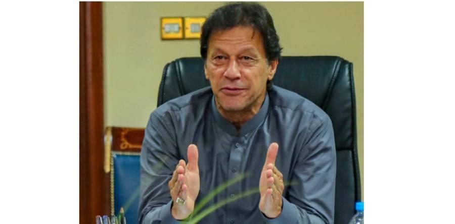 وزیراعظم عمران خان کاسپیکر پنجاب اسمبلی چودھری پرویزالہٰی سے ٹیلیفونک رابطہ،چودھری شجاعت کی خیریت دریافت کی