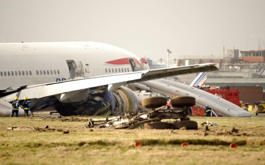 روس میں دو مسافر طیارے آپس میں ٹکرا گئے