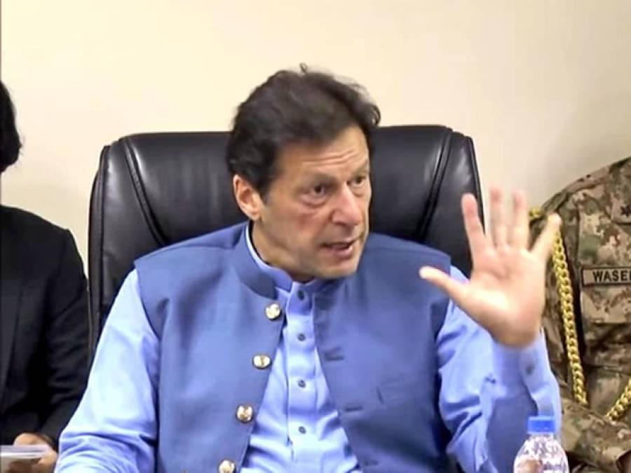 عمران خان کی زیر صدارت توانائی کے شعبے اور نیا پاکستان ہاؤسنگ منصوبے سے متعلق اجلاس،اہم فیصلے