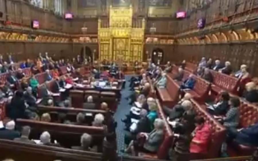 برطانوی پارلیمنٹ میں قبل ازوقت انتخابات کی قرارداد دوسری مرتبہ مسترد