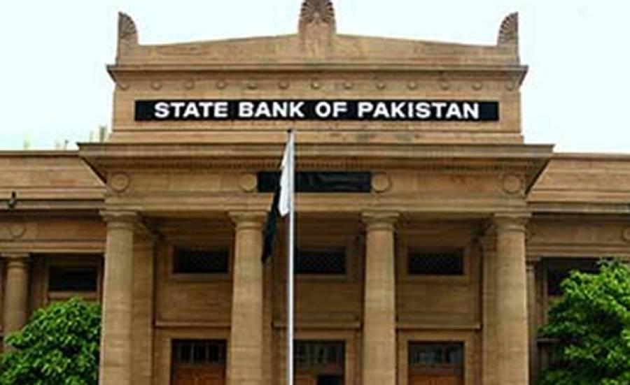 سٹیٹ بینک آف پاکستان آئندہ 2 ماہ کیلئے مانیٹری پالیسی کا اعلان کب کرے گا اور ماہرین کے خیال میں کیا ہو گا؟ پاکستانیوں کیلئے خبر آ گئی