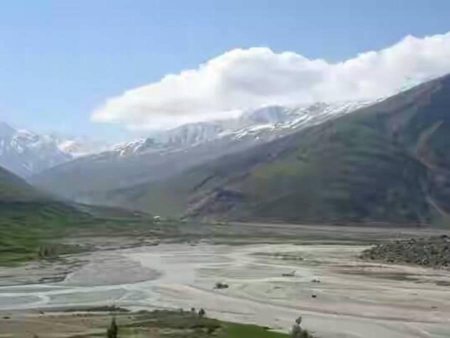 بھارت نے مقبوضہ کشمیر سے آنے والے دریائے چناب کا پانی روک لیا