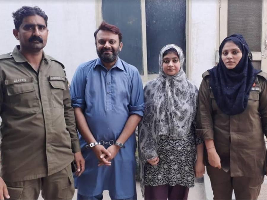 انویسٹی گیشن پولیس لاہور کی بڑی کارروائیاں،اندھے قتل کے ملزم گرفتار اور 4 سالہ مغوی بچہ بازیاب کرا لیا
