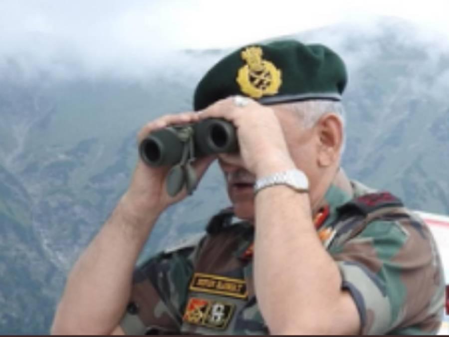 بھارتی آرمی چیف کی آزاد کشمیر سے متعلق ایسی گیدڑ بھبکیاں کہ جان کر آپ کا خون بھی جوش مارنا شروع کر دے گا
