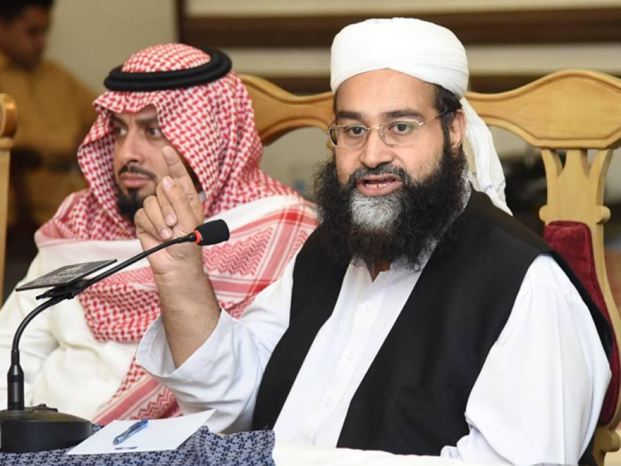 سعودی آئل تنصیبات پر حملہ اور مقبوضہ کشمیر و فلسطین کی صورتحال،او آئی سی کا فوری ہنگامی اجلاس بلایا جائے:علامہ طاہر اشرفی