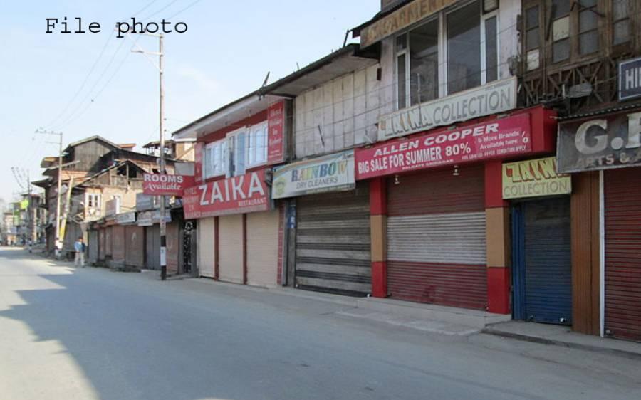 مقبوضہ کشمیر میں 62ویں روز بھی کرفیو،موبائل فون،انٹرنیٹ سروس بند،ٹی وی نشریات معطل