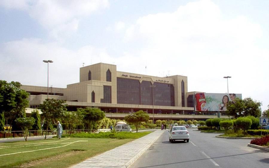 کراچی ایئرپورٹ پر غیر ملکی ایئر لائن کی پرواز حادثے سے بال بال بچ گئی