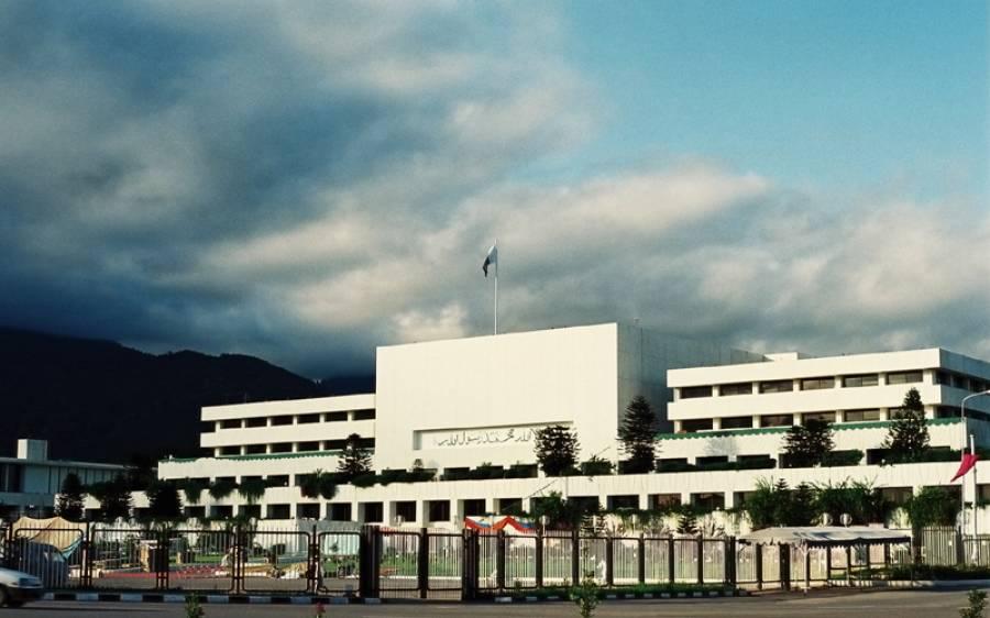 پارلیمنٹ کے دروازے بھی عام شہریوں کیلئے کھل گئے