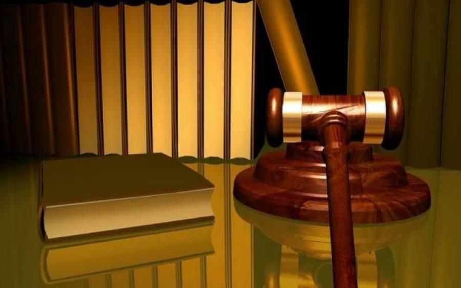 جج ویڈیو سکینڈل ،گرفتار ملزم حمزہ بٹ کا 2 روزہ جسمانی ریمانڈ منظور