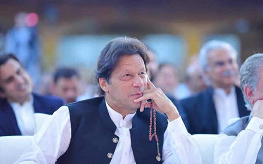 وزیراعظم عمران خان کو مسلم دنیا کی سال کی بہترین شخصیت قرار دے دیا گیا، پاکستانیوں کا سینہ فخر سے چوڑا ہوگیا