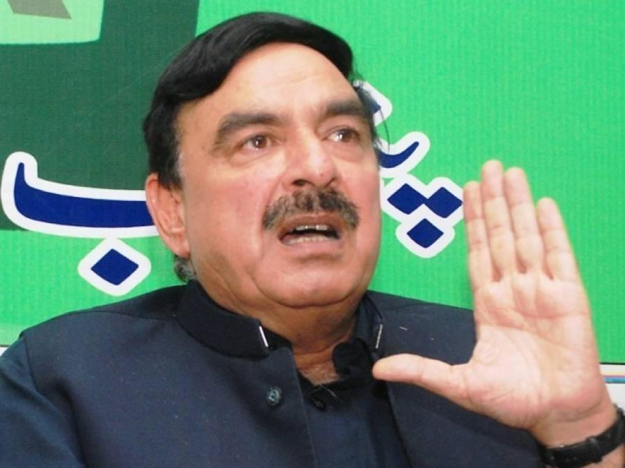 وفاقی وزیر شیخ رشید نے پاکستان ریلوے سے متعلق بڑا دعویٰ کردیا