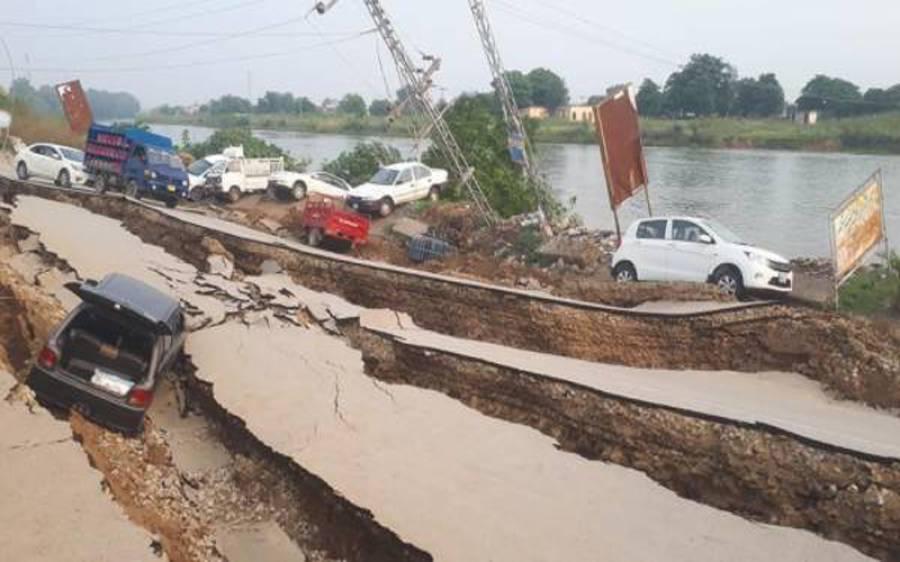 اکتوبر کے مہینے میں ایک بار پھر پاکستان زلزلے سے لرز اٹھا