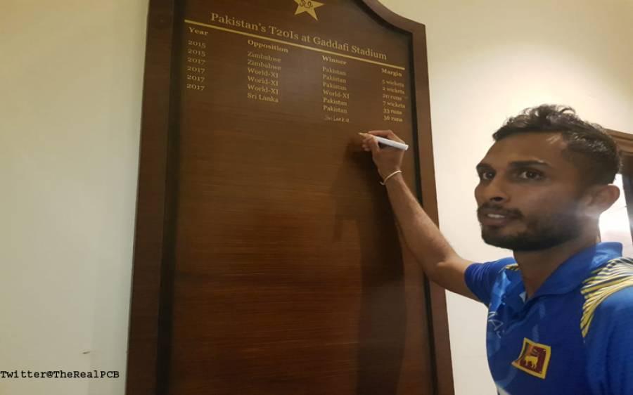 اوپنرز نے اچھاکھیلا، ٹاپ کھلاڑیوں کے بغیر بہت بڑی جیت ہے ، کپتان سری لنکن ٹیم