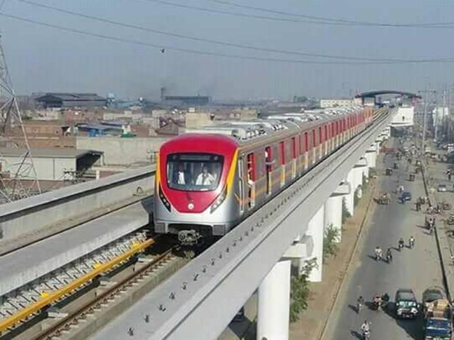 اورنج لائن ٹرین منصوبہ کنٹریکٹ کے مطابق مکمل نہ کرنے کیخلاف پنجاب اسمبلی میں قرارداد جمع