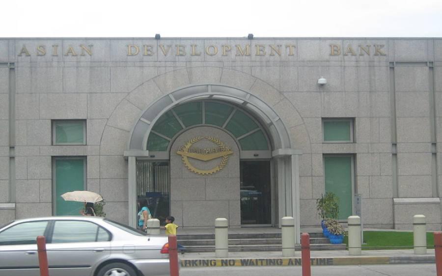 ایشیاتی ترقیاتی بینک نے بی آئی ایس پی کیلئے20 کروڑ ڈالر کی اضافی فنڈنگ کی منظوری دیدی