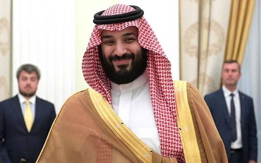 سعودی عرب اور ایران کے درمیان کیا چل رہاہے ؟ وہ خبر آ گئی جس کا پوری مسلم دنیا بے صبری سے انتظار کر رہی تھی
