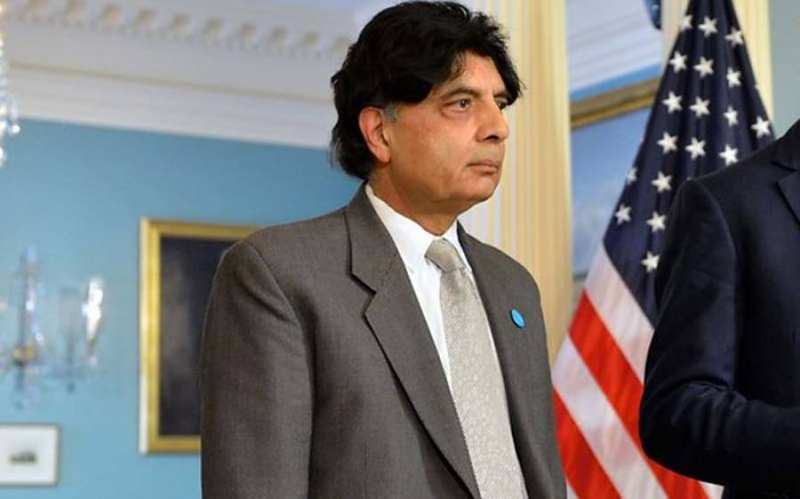 عدالت نے سابق وزیر داخلہ چوہدری نثار سے جواب طلب کر لیا