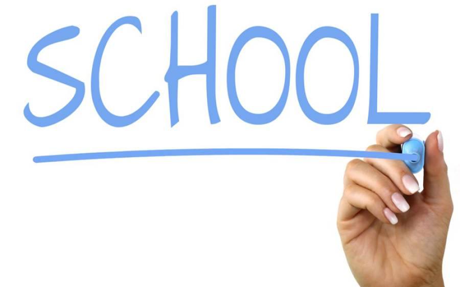 ہولناک زلزلے کے بعد میرپور آزاد کشمیر کے سکول دوبارہ کھل گئے