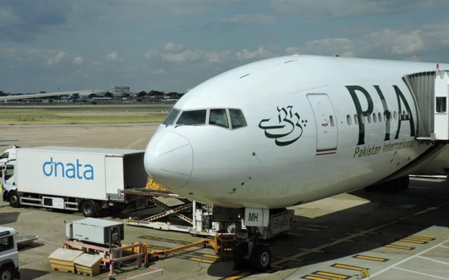 پی آئی اے نے دس کروڑ 65 لاکھ روپے کا کھانا ضائع کردیا