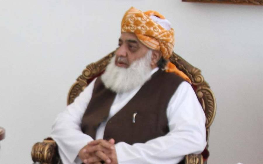 حکومت نے مولانا فضل الرحمان کے خلاف بڑا قدم اٹھا لیا