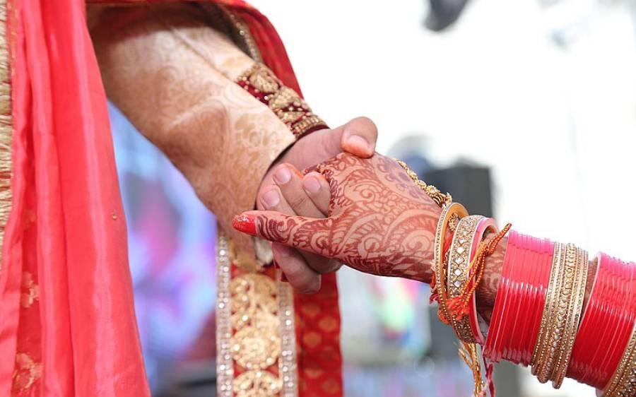 شادی کی تقریب سے پہلے دولہا کی دلہن کی سہیلی کے ساتھ جنسی زیادتی