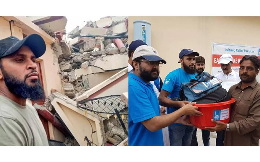 برطانوی کرکٹر سب پر بازی لے گیا، زلزلہ متاثرین کی مدد کرنے میرپور پہنچ گیا