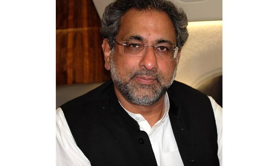 شاہد خاقان عباسی کو جیل میں سہولیات فراہم کرنے کی درخواست پرفیصلہ محفوظ