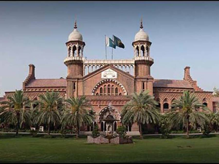 لاہور ہائیکورٹ کے مستقل ہونے والے 6 ججز نے حلف اٹھا لیا،عدالت عالیہ میں ججز کی تعداد 44 ہو گئی