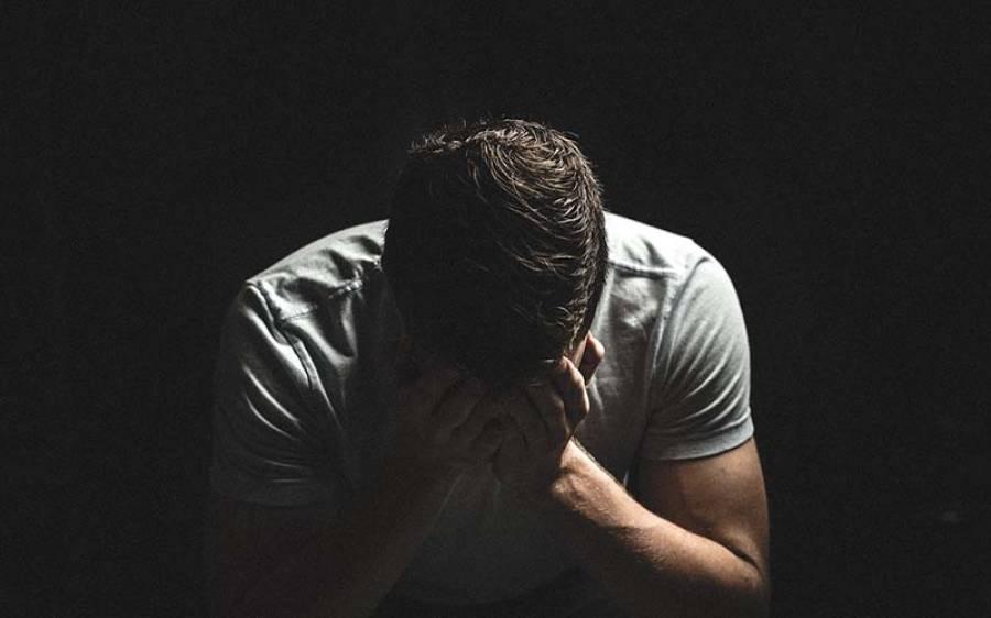 نوجوان نے محبوبہ کی محبت آزمانے کے لیے اپنے اغواءکا ڈرامہ رچا یا تو خودکو زندگی کا سب سے بڑا جھٹکا لگ گیا
