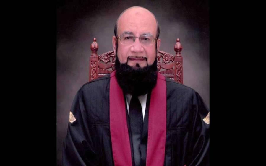 امریکہ نے چیف جسٹس لاہور ہائیکورٹ کو ویزہ دینے سے انکار کردیا