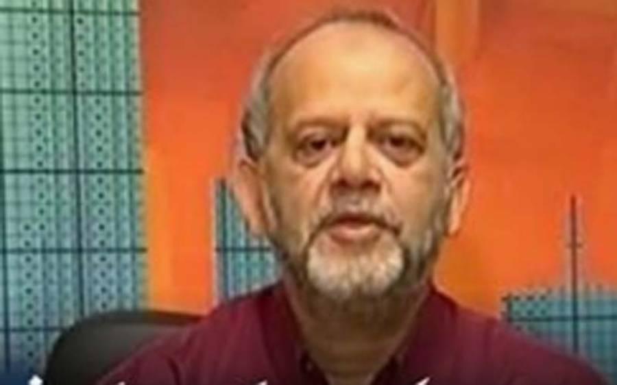 شہباز شریف اور بلاول بھٹوزرداری کن مقامات سے آزادی مارچ میں شامل ہونگے ؟ سلمان غنی نے نشاندہی کردی