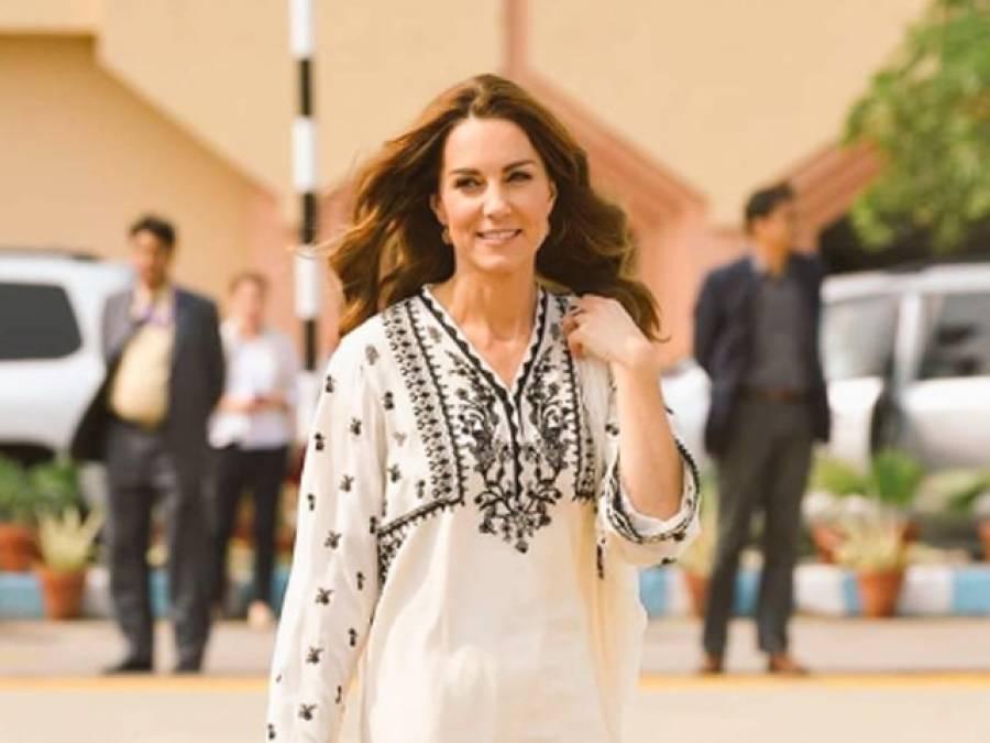 واپس جاتے ہی برطانیہ کی شہزادی کیٹ میڈلٹن نے پاکستان کے بارے میں ایسی بات کہہ دی کہ پاکستانی خوش ہوگئے