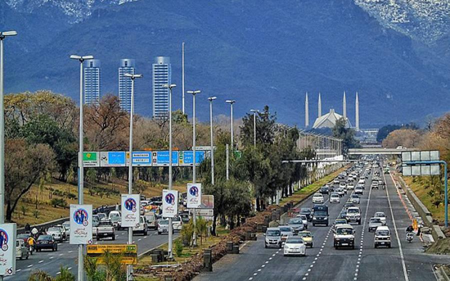 اسلام آباد،پولیس اور رینجرز کا امن و امان کی صورتحال برقرار رکھنے کیلئے فلیگ مارچ