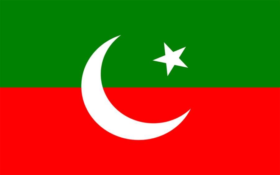 تحریک انصاف مولانا فضل الرحمان کے وزیراعظم کی گرفتاری کے بیان پر کل عدالت میں درخواست دائر کرے گی