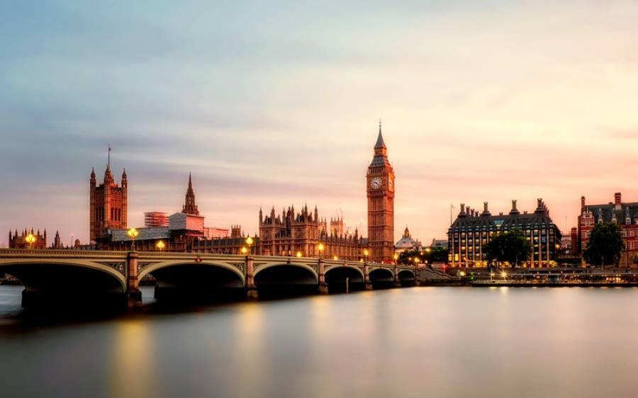اعلان بالفور! تاریخ برطانیہ پر سیاہ داغ